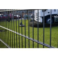 Double wire panel, twin wire mesh fence, 2.5 m length Manufactures