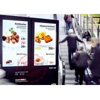 3G flood - standing lcd ad display / digital advertising panels with free software Manufactures