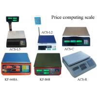 China Kitchen Digital Price Computing Scale Floor Type Electric Platform Scale wholesale