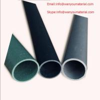 China Sell Plastic Pipe - PVC Water Pipe info@wanyoumaterial.com wholesale