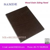 Architectural design cladding siding wall panels for exterior wall decoration 3050*192mm Manufactures