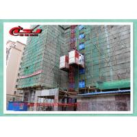 Variable Speed Resident Construction Passenger Material Hoist With 3*18.5 KW Motors Manufactures