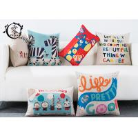 China Cute Cartoon Anamal Throw Silk Cotton Pillow Linen Decorative Cushion Cover Pillowcase For Sofa on sale