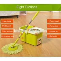 Livinghue 2015 hot sell 360 spin magic mop telescopic mop Manufactures