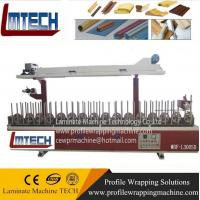 China ISO PVC Profile Extrusion laminating machine from LMTECH china wholesale