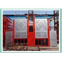 Construction Material Lifting Hoist Builders Lift For Vertical Material Transportaion Manufactures