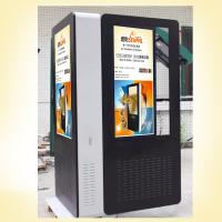 65 inch Outdoor Double Sides Water Proof 1500 nits Brightness Digital Advertising Kiosk Manufactures