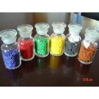 Buy cheap Cables Compound, PVC Compound from wholesalers
