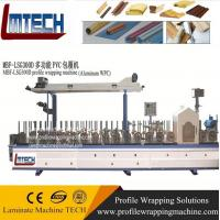 China 95*10mm wpc interior wall decorative panel profile wrapping laminating machine wholesale