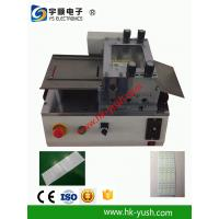 Buy cheap 50HZ Desktop PCB Depanelizer for LED light bar aluminum boards from wholesalers