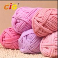 China Colorful Fabric Yarn For DIY Knitting /Amazon with packing 50g/100g or more wholesale