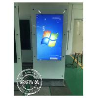 China PCAP Touch Screen Kiosk Dual Screen Totem Touch Computer Kiosk Double Side 1080p Smart wholesale