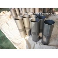 China 409/201/304 Car Muffler Inner Tube , 3 Inch Metal Punching Pipe , Exhaust System Dedicated Pipe on sale
