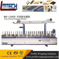 high quality windows Profile Wrapping Machine Manufactures