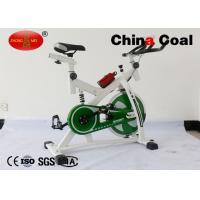 China CE Industrial Tools And Hardware Body Building Bike Gym Body Fit Spinning wholesale