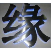 China LED Backlit Stainless Steel Signage Letters , Lighted Outdoor Signs For Business on sale