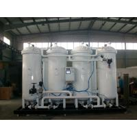 China PSA Based Nitrogen Generation Plant Nitrogen Production Unit Adjustable Pressure wholesale