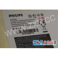 PHILIPS battery label Manufactures