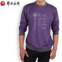 Foodstuffs Business casual round neck long-sleeved T shirt designs Manufactures