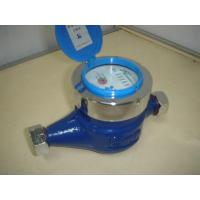 China WATER METER DN15--50 wholesale