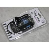 Car Charger for B Lackberry Manufactures