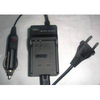 Camera Battery Charger Manufactures