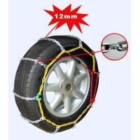 snow chain Manufactures