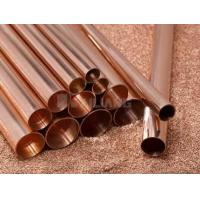Copper Water Tubes/pipes Manufactures