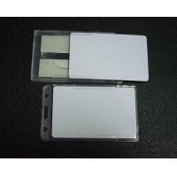 RFID Windshield Tag-02 Manufactures