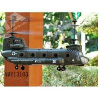 R/C 3CH transporter helicopter