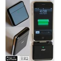 Emergency Mobile Charger For Iphone Manufactures