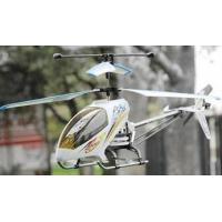 2 Channel Syma Double Horse 9086 Manufactures
