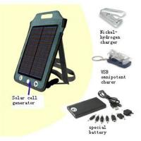 Mobile solar power chargers