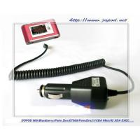 Car charger with wire 1000mAh(5V 1A) Manufactures