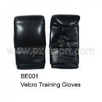 Boxing Equipment BE001 Manufactures