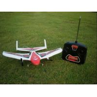 Rc Aircraft Model,rc Plane Manufactures