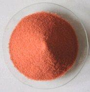 China Feed additiveCobalt sulphateChemical formula:CoSO4.7H2O wholesale