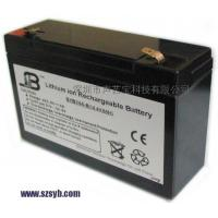 China SYB----14.4V/8AH lithium-ion battery pack wholesale