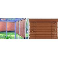 Buy cheap PVC Blinds Profile from wholesalers