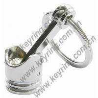 China Mini Piston, Piston Keychains, Piston Keyring, Piston Keyholder, Piston Metal Keychains wholesale