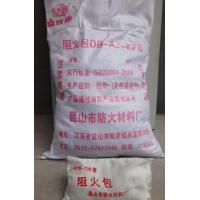 China KPB fireproofing package wholesale