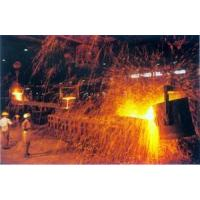 China Fire-proof materials for metallurgy (Ladle furnace) wholesale