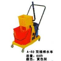 China Environmental clean trash Series A-50 Double-barrel tankers juice (Yellow) wholesale