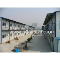 China Prefabricated House Current Position:Products  Assembled Color Steel House on sale