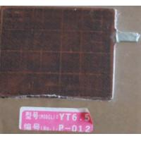 Lead-acid battery plates YT6.5-1 Manufactures