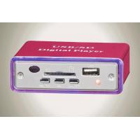 China Car Player Product Name:usb player with led(mini reader) on sale