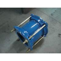 GIBAULT JOINT for PE/PVC/AC