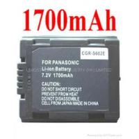 Battery for Panasonic CGR-S602E Lumix DMC-LC5K DMC-LC5B Manufactures