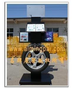 Quality Tire Display Rack for sale