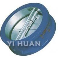DDCV HD76/7X butt-clamped type double petal check valve